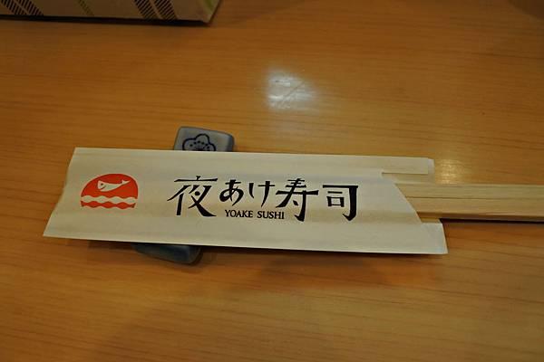 日本DAY2 (41).JPG