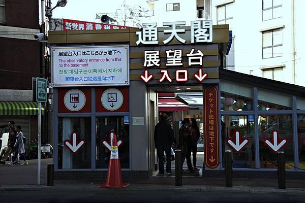 日本DAY3 (5).JPG