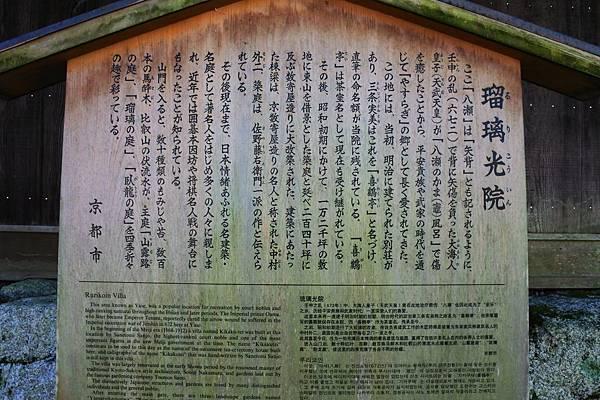 日本行DAY6 (3).JPG