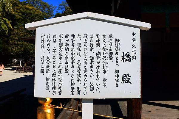 日本行DAY6 (46).JPG