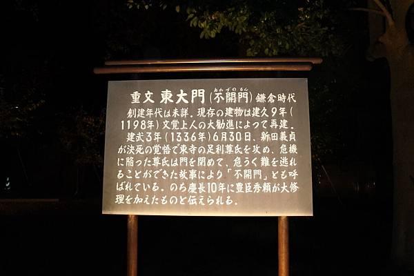 日本行DAY6 (79).JPG