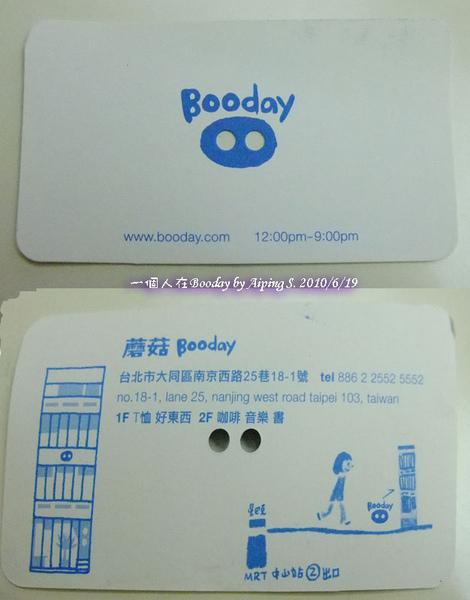 100619-Gooday39.JPG