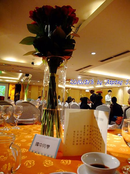 100508-wedding014.JPG