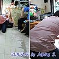 100508-wedding140.jpg