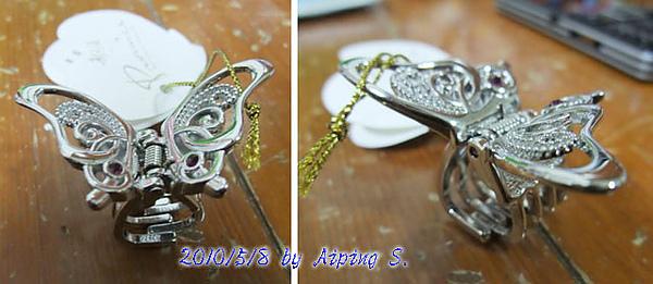100508-wedding164.JPG