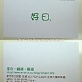 100522-GoodDay058.JPG