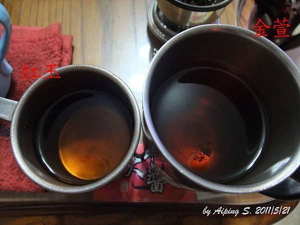 左紅玉茶,右金萱茶