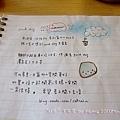 100522-GoodDay036.JPG