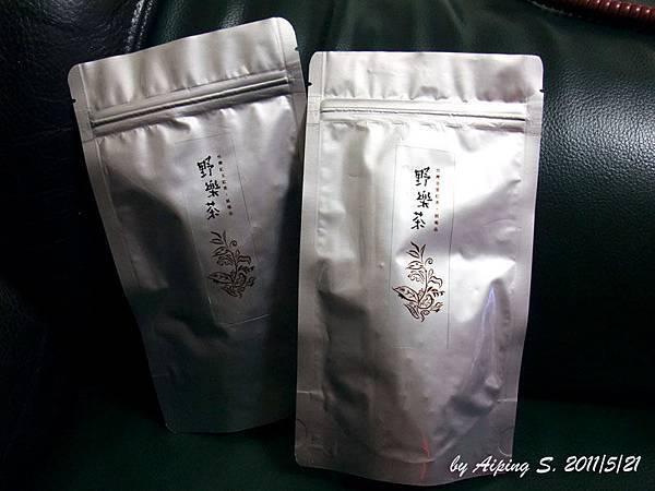 野樂茶台灣紅茶