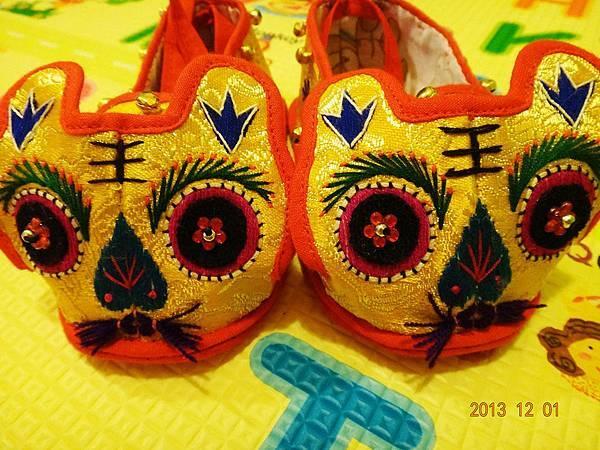 a虎衣虎鞋4.JPG