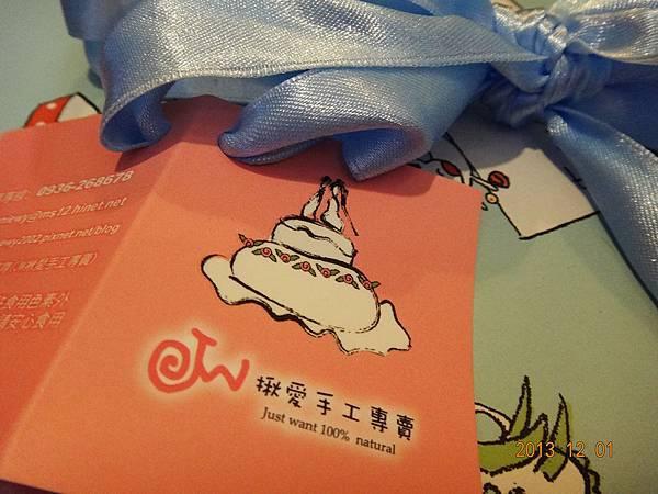 c蛋糕3.JPG