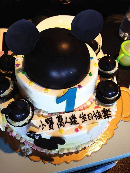 c蛋糕7.jpg
