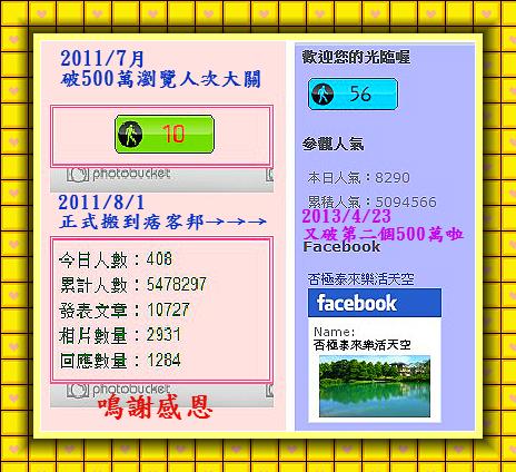 未命名5555_meitu_1