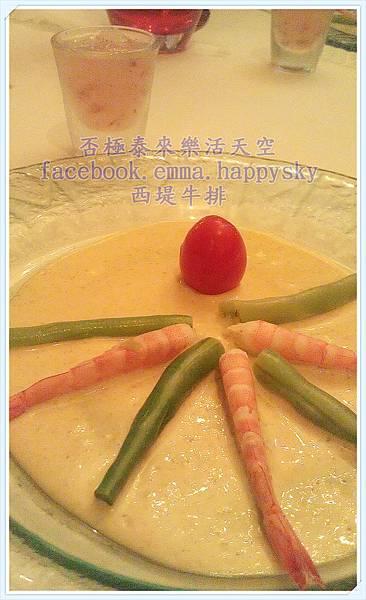 鮮蝦時蔬蘆薈露