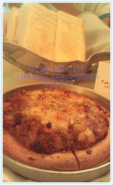 義式牛肉丹麥餅+方塊麵包