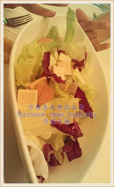 蘿美生菜沙拉