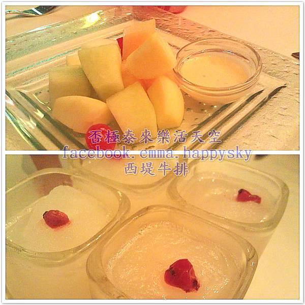 水果沙拉+沙瓦