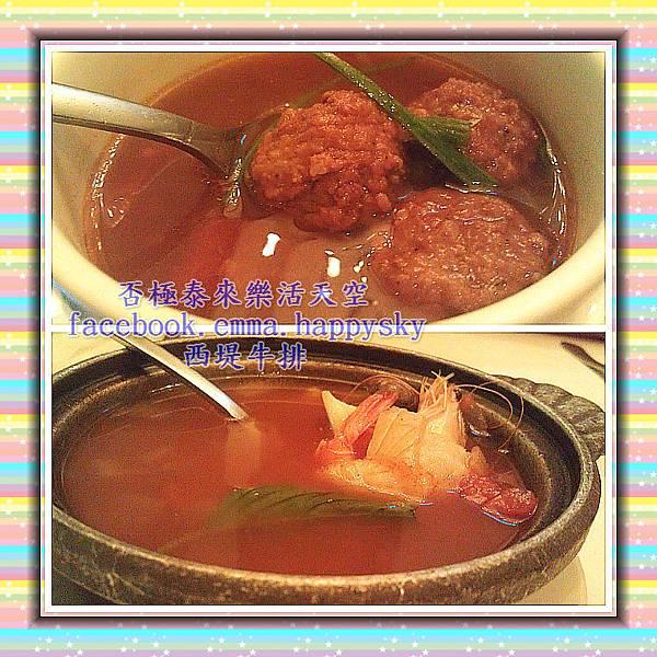 義式蔬菜牛肉丸湯+義式海鮮清湯