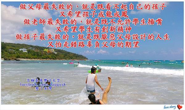 IMAG1946_meitu_7