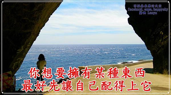 IMAG2058_meitu_3