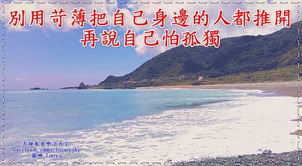 IMAG0789_meitu_2.jpg