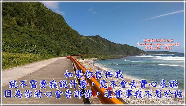 IMAG1178_meitu_1.jpg