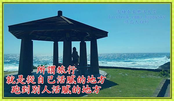 IMAG1198_meitu_2.jpg