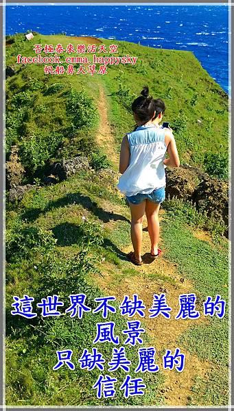 IMAG1210_meitu_1.jpg