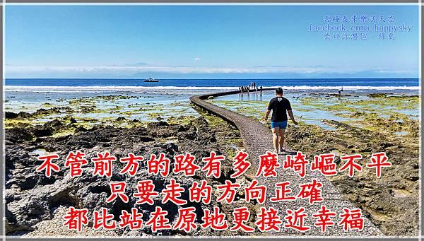 IMAG1329_meitu_2.jpg