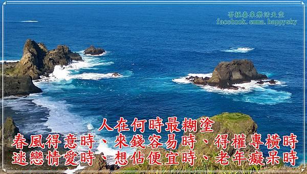 IMAG1333_meitu_3.jpg