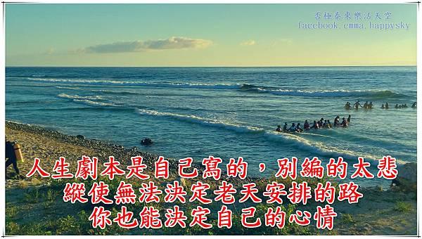 IMAG1339_meitu_3.jpg