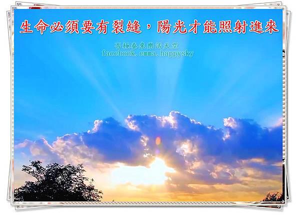 未命名_meitu_4.jpg
