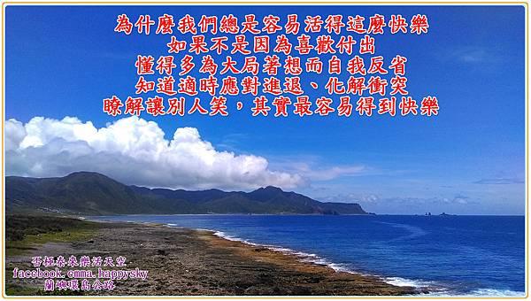 IMAG0768_meitu_1.jpg