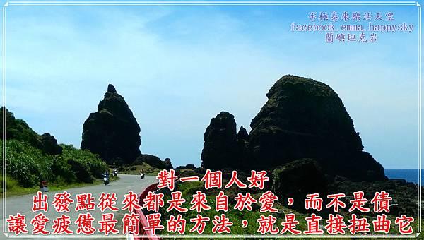 IMAG2049_meitu_2.jpg