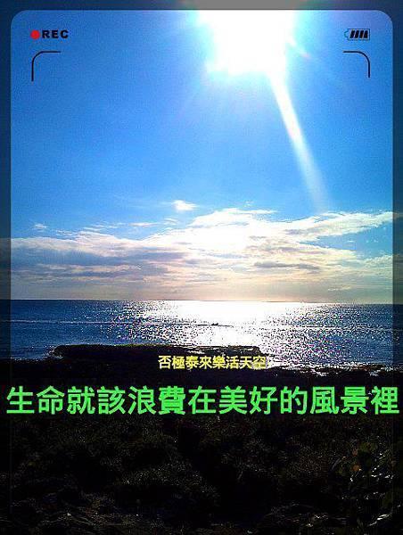 30555_483601268362115_780747782_n.jpg