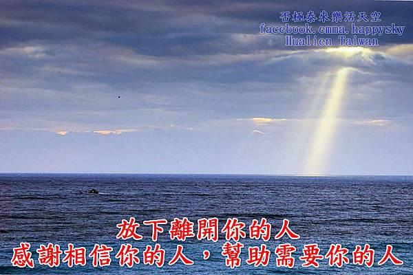 987_meitu_1.jpg