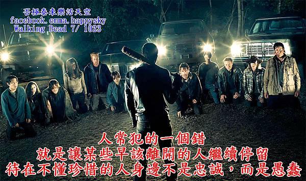 Walking Dead 7 1023