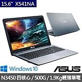 【ASUS】X541NA 15.6吋四核筆電