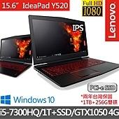 【Lenovo】Y520 15.6吋電競筆電