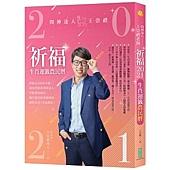 2021王崇禮.jpg