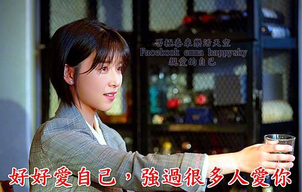 闞清子_meitu_1.jpg