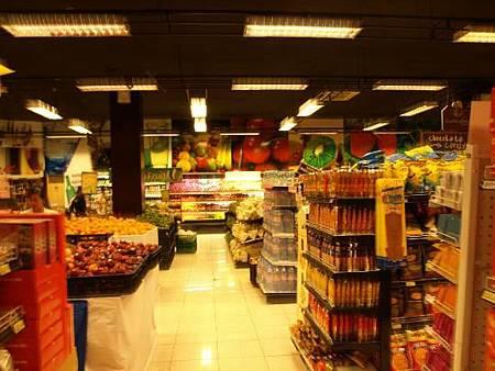 hardy-s-supermarket