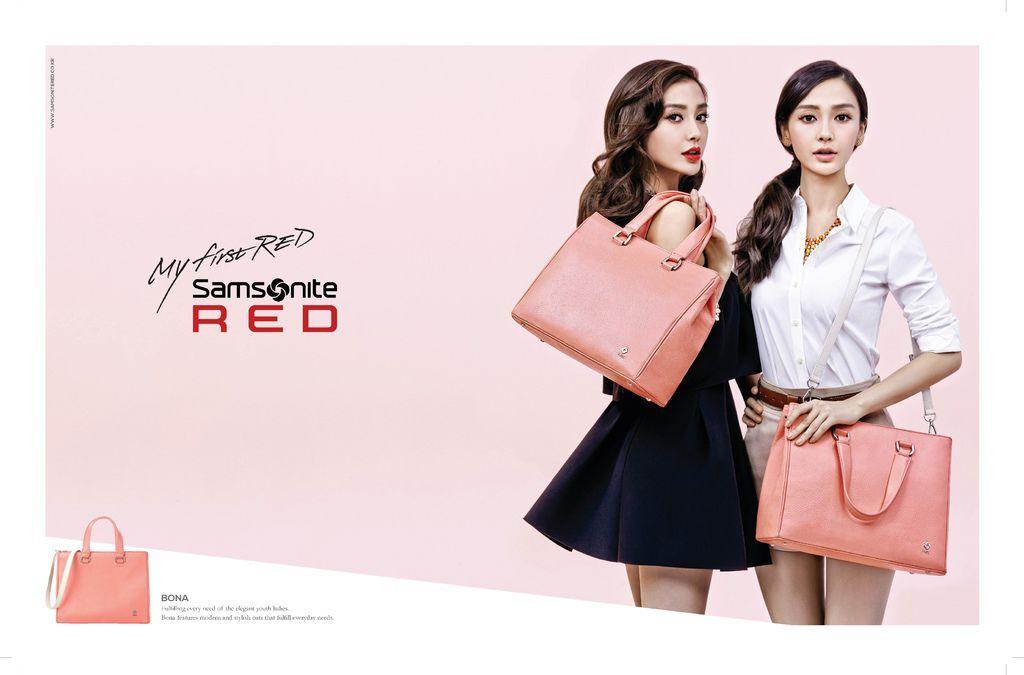 12014-Samsonite-red-品牌代言人_漂亮寶貝Angela-baby