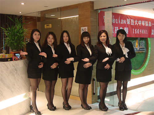 Dr. Yi Jung Lin Hair Clinic