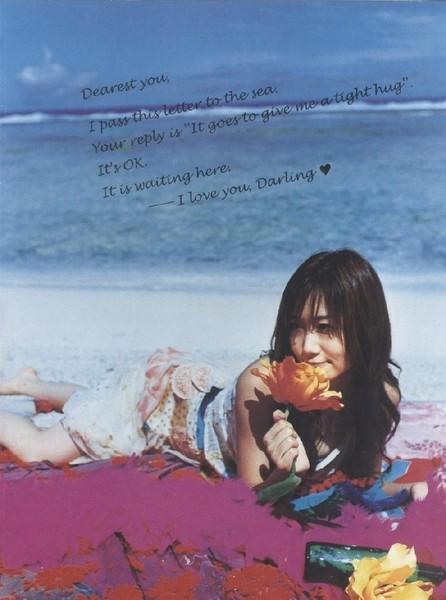 愛→  寫真集