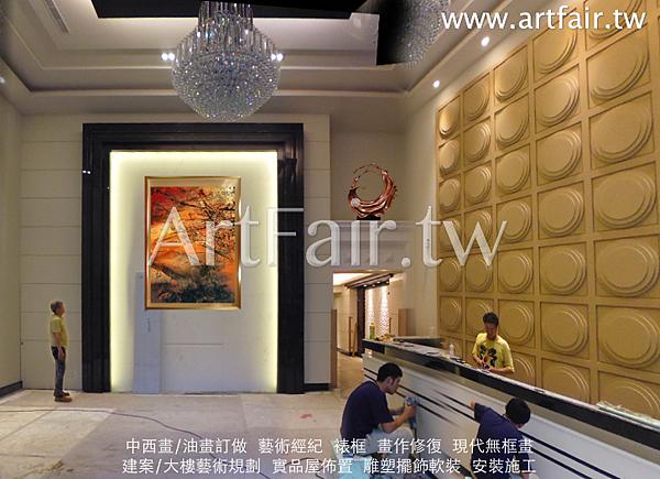 建案豪宅6米挑高大廳正面手繪油畫訂做