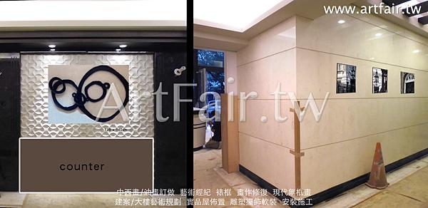 1樓貴賓出電梯口小品設計裱框