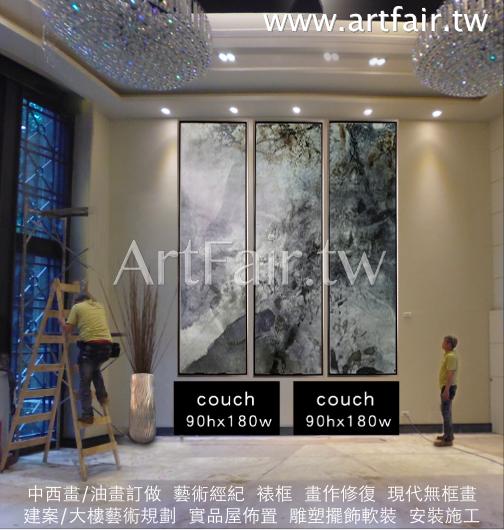 建案豪宅6米挑高大廳側面油畫訂做