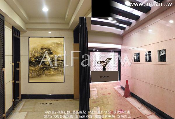 1樓貴賓出電梯口廊底手繪油畫訂做