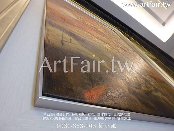 手繪油畫、油畫訂做、裱框、室內設計